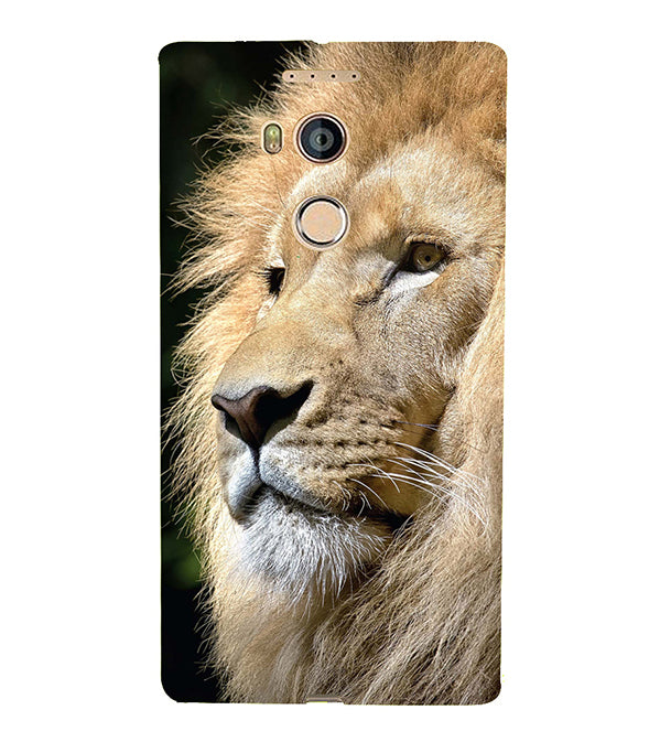 Lion Back Cover for Gionee Elife E8