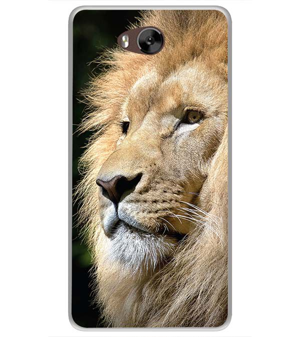 Lion Soft Silicone Back Cover for LYF Wind 4s