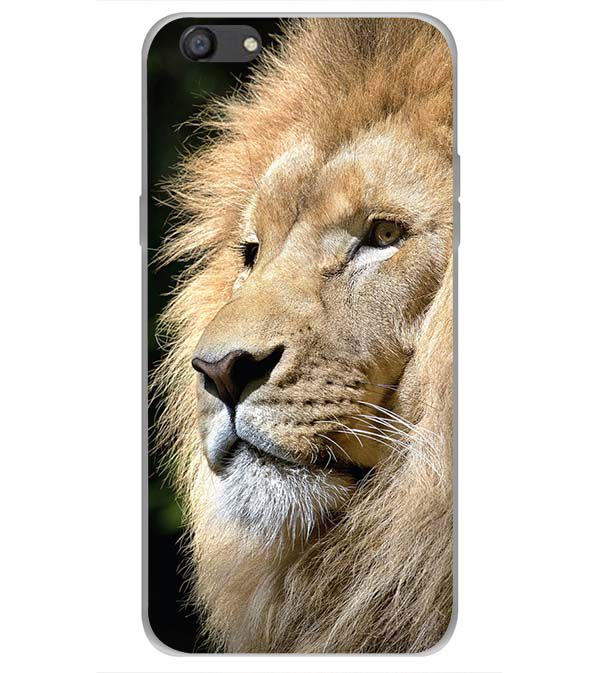 Lion Back Cover for Oppo A77