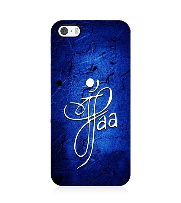 huge discount 89a8c 29bb0 Family Collection Back Cover for Apple iPhone 5 and iPhone 5S and iPhone SE