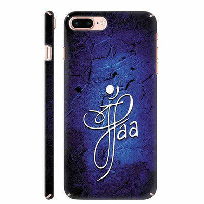 Maa Paa Back Cover for Apple iPhone 8 Plus