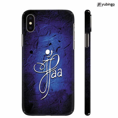 Maa Paa Back Cover for Apple iPhone X