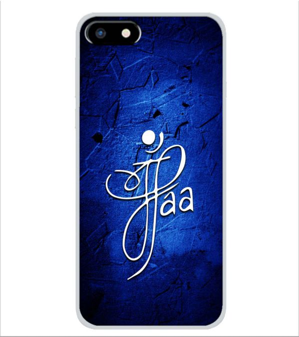 best loved e24ee 8af92 Maa Paa Back Cover for Micromax Canvas 1 2018