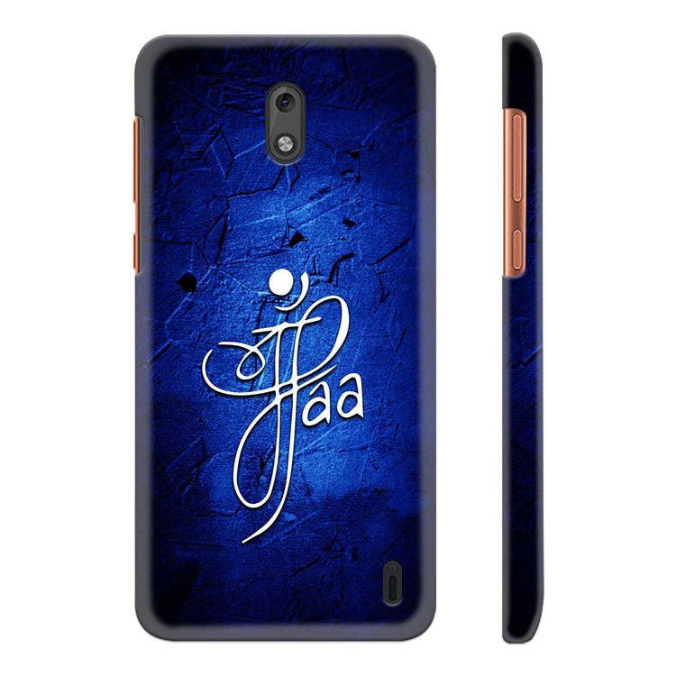 Maa Paa Back Cover for Nokia 2