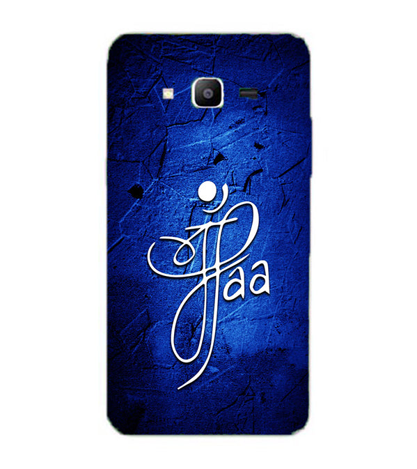 Maa Paa Back Cover for Samsung Galaxy J2 Prime