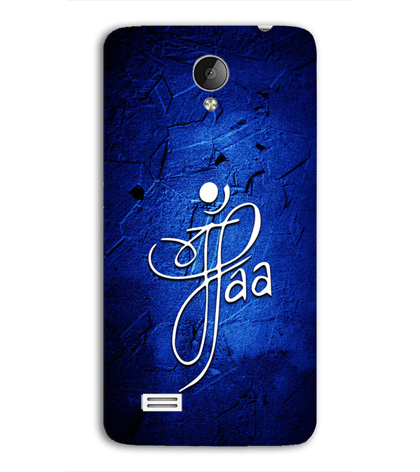 the latest 9ad64 23a0e Maa Paa Back Cover for Vivo Y21L