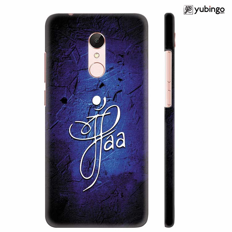 detailed look 3b57a 0b4f5 Maa Paa Back Cover for Xiaomi Redmi 5