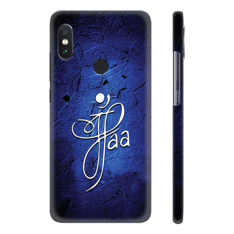 new products 431d4 3dc07 Maa Paa Back Cover for Xiaomi Redmi Note 5 Pro