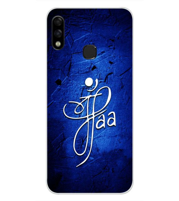 Maa Paa Back Cover for Infinix Hot 7 Pro-Image3