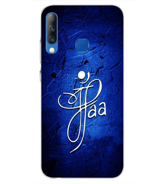 Maa Paa Back Cover for Infinix S4-Image3