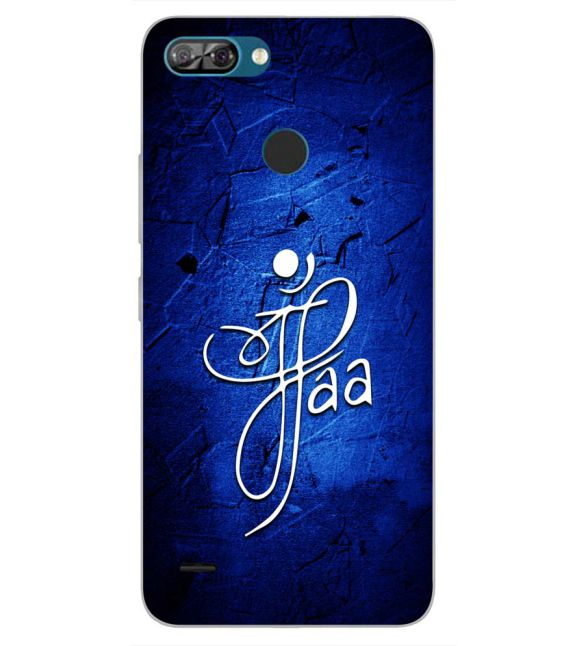 Maa Paa Back Cover for Itel A46-Image3