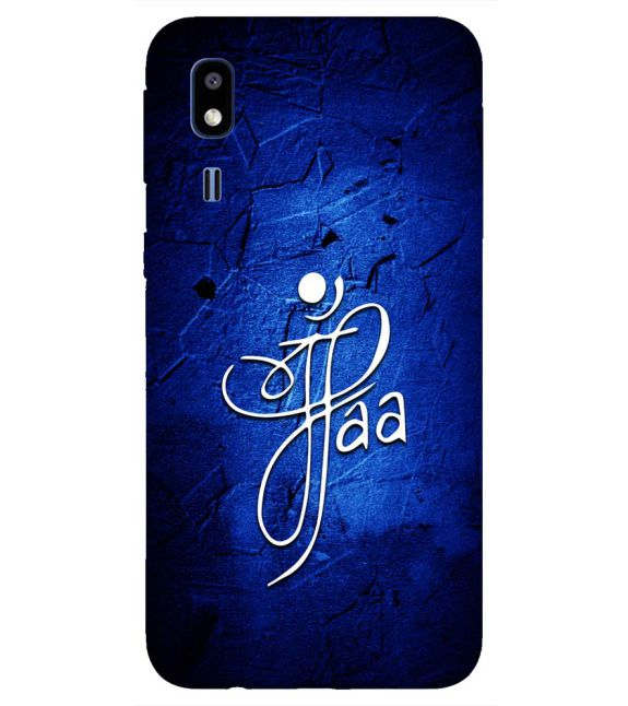 Maa Paa Back Cover for Samsung Galaxy A2 Core