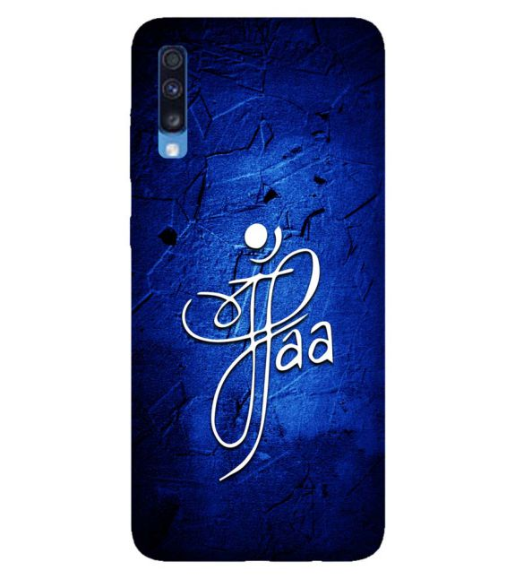 Maa Paa Back Cover for Samsung Galaxy A70
