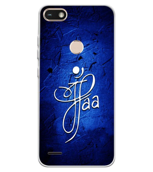 hot sale online 69697 146cd Maa Paa Soft Silicone Back Cover for Tecno Camon I Sky