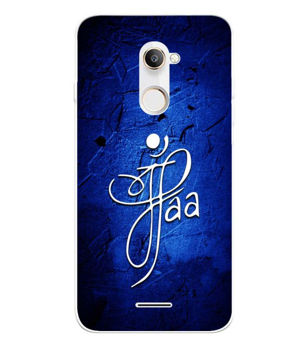 new style 4402e 90eb6 Maa Paa Soft Silicone Back Cover for Coolpad Note 3S