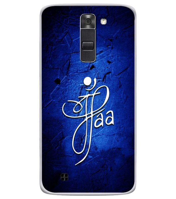 new style 67c2d ac587 Maa Paa Soft Silicone Back Cover for LG K7