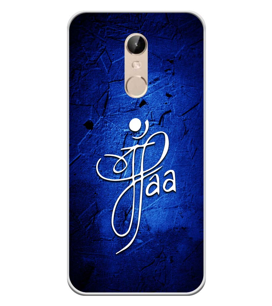free shipping c55d7 8ab8b Maa Paa Soft Silicone Back Cover for Mobiistar X1 Dual