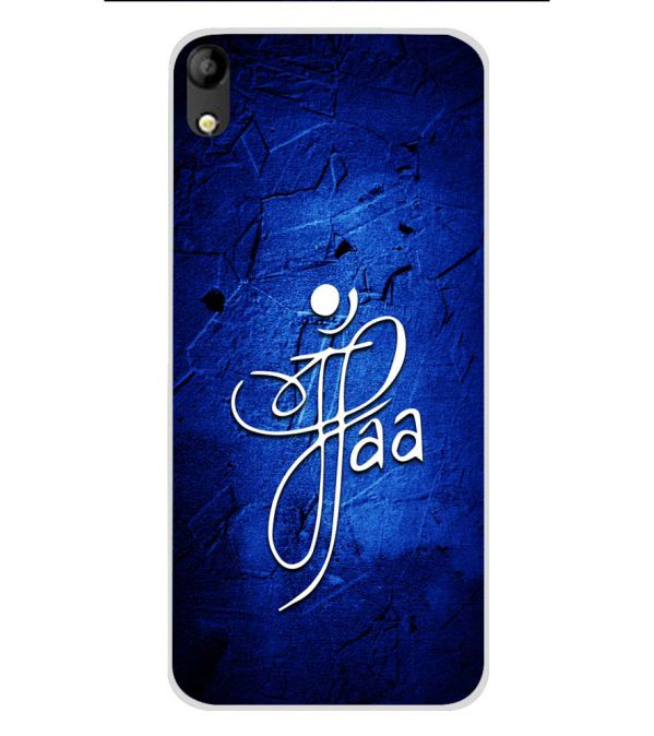 Maa Paa Soft Silicone Back Cover for Mobistar C1