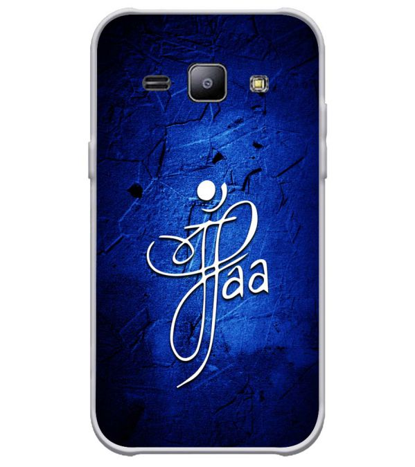 official photos e5048 496dd Maa Paa Soft Silicone Back Cover for Samsung Galaxy J1 4G