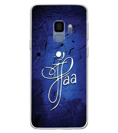 Maa Paa Back Cover for Samsung Galaxy S9-Image3