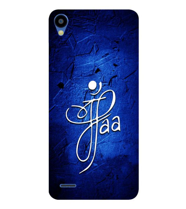hot sale online b3b27 92a31 Buy Tecno Camon I Ace Back Cover with Photo Online in India - YuBingo