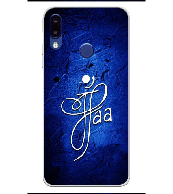 the latest 7873f 36dc5 Maa Paa Soft Silicone Back Cover for Tecno Camon i2x