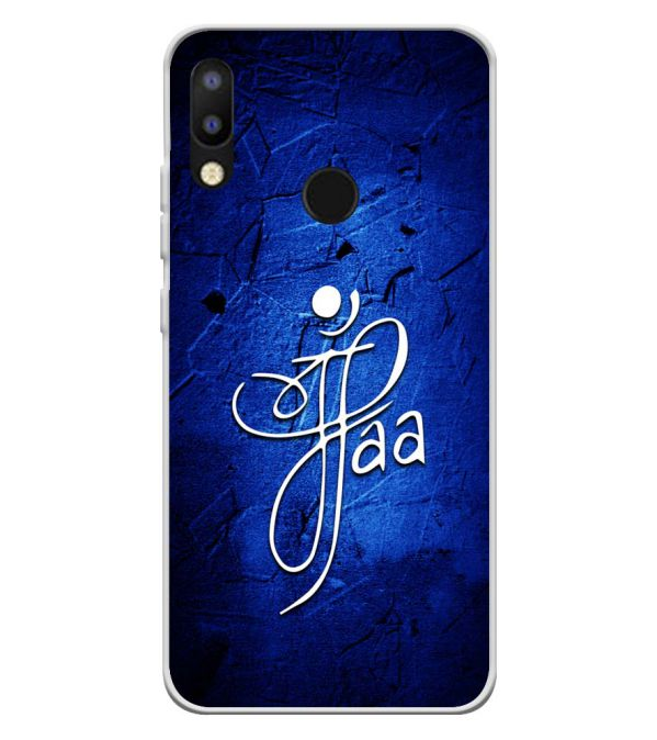 Maa Paa Soft Silicone Back Cover for Tecno Camon iAir 2+