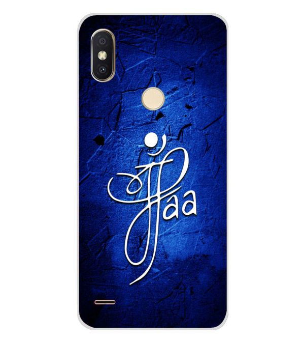 hot sale online cf8fc 81ea7 Maa Paa Soft Silicone Back Cover for Tecno Camon iSky2