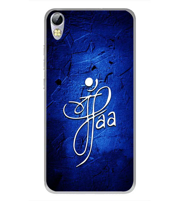 best website 9eb13 fc1a6 Maa Paa Back Cover for Tecno I3 Pro