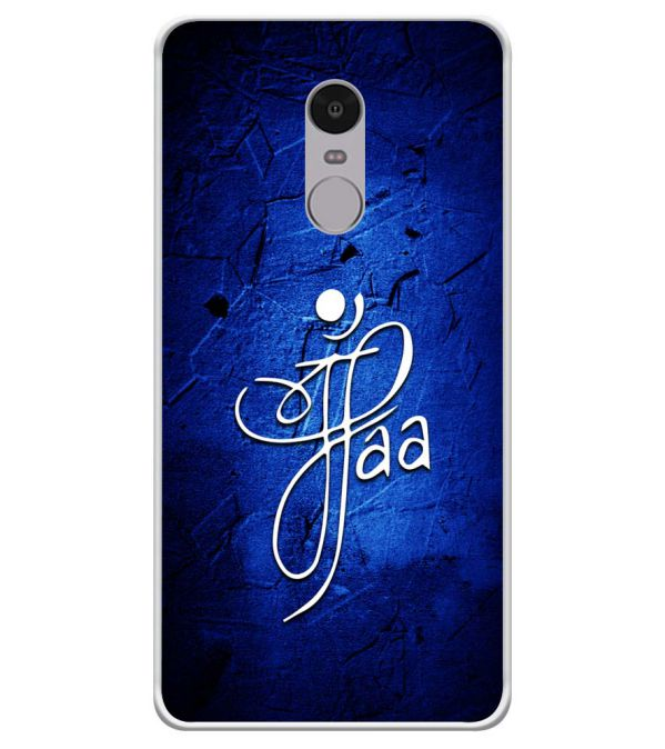 Maa Paa Soft Silicone Back Cover for Xiaomi Redmi Note 4