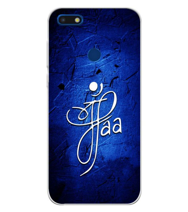 Maa Paa Soft Silicone Back Cover for YU Ace