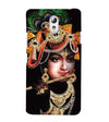 Murli Wala Back Cover for Lenovo Vibe P1M