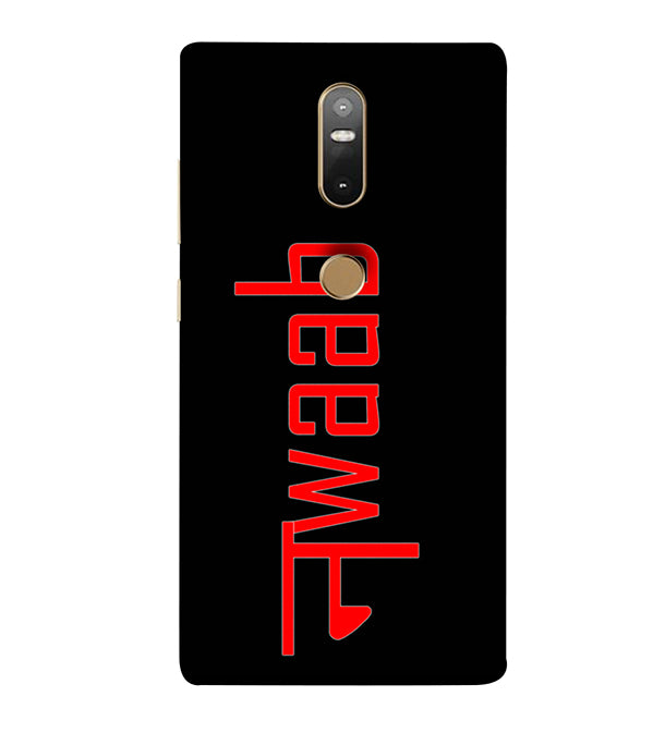 release date 276a1 6f78b Nawaab Back Cover for Lenovo Phab 2 Plus