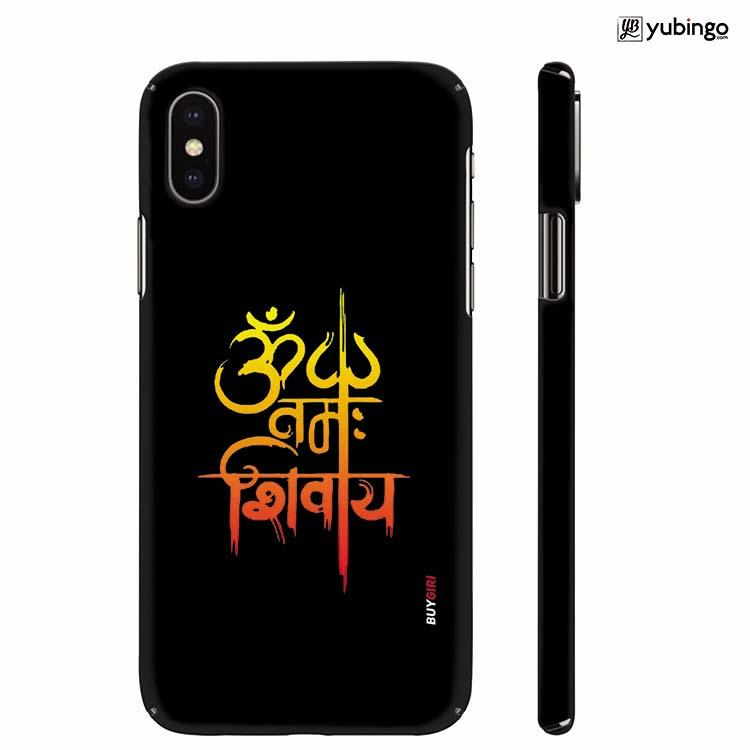 Shiva Collection Back Cover for Apple iPhone X