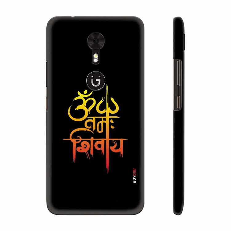 Shiva Collection Back Cover for Gionee A1