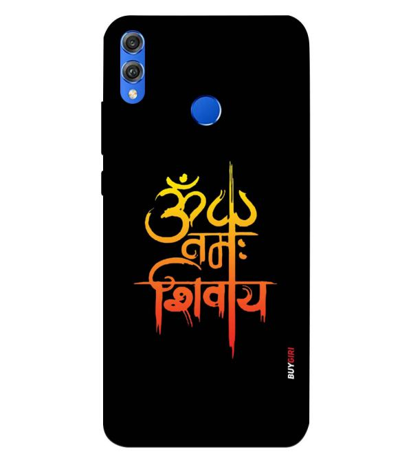 Om Namah Shivay Back Cover for Huawei Honor 8X