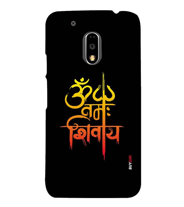 Om Namah Shivay Back Cover for Motorola Moto G4 and Moto G4 Plus