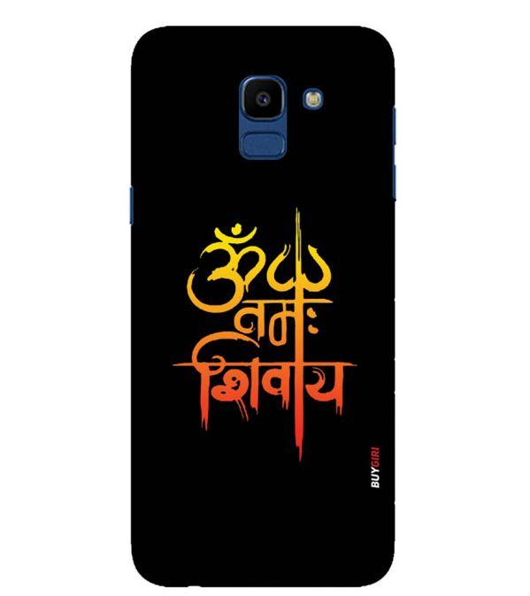 Om Namah Shivay Back Cover for Samsung Galaxy On6