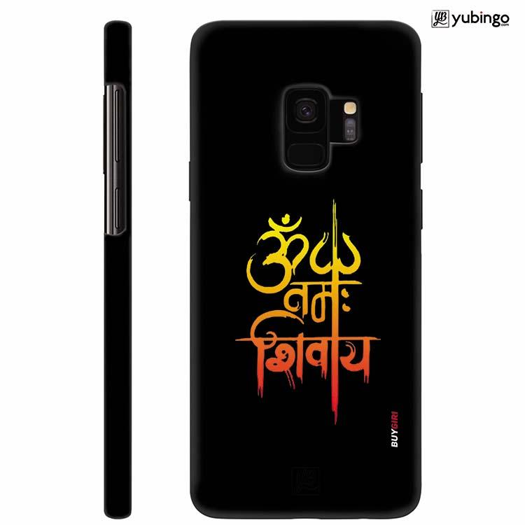 Shiva Collection Back Cover for Samsung Galaxy S9