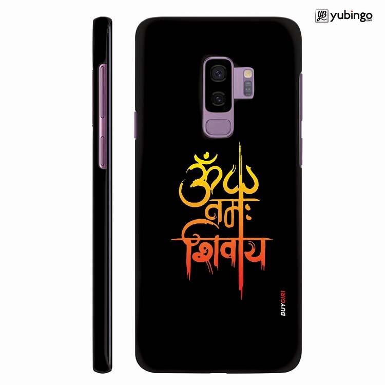 Shiva Collection Back Cover for Samsung Galaxy S9+ (Plus)