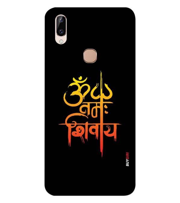Om Namah Shivay Back Cover for Vivo Y83 Pro