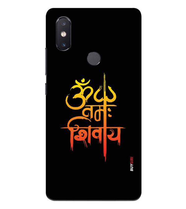 Om Namah Shivay Back Cover for Xiaomi Mi 8