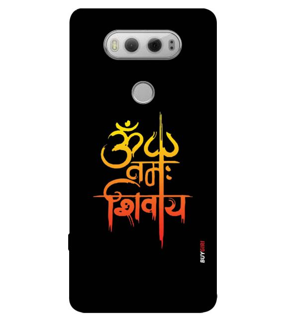 Om Namah Shivay Back Cover for LG V20