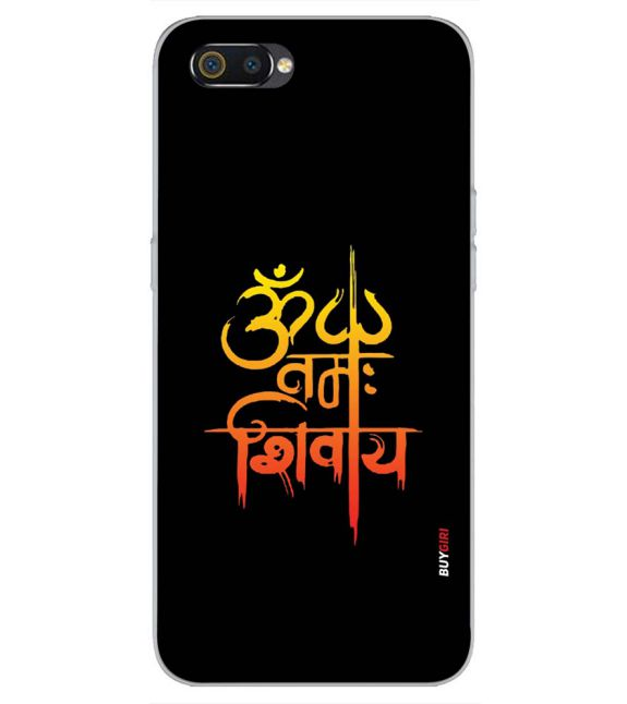 Om Namah Shivay Back Cover for Realme C2-Image3