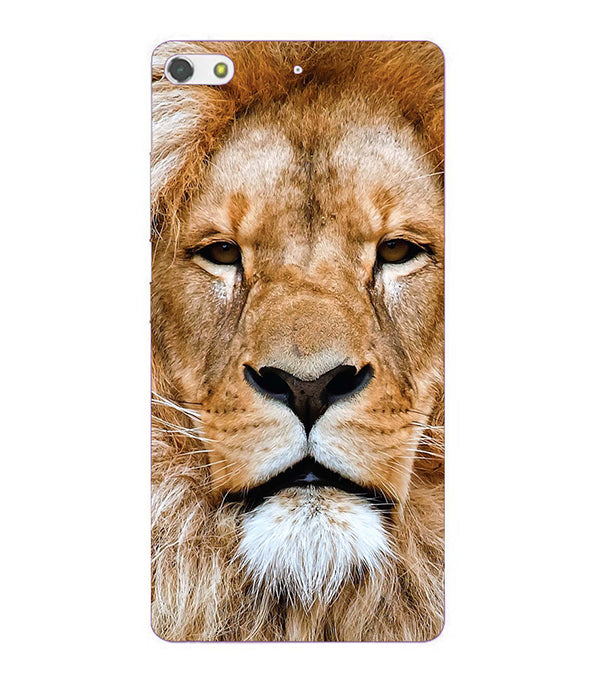 Portrait of Lion Back Cover for Gionee Elife S7