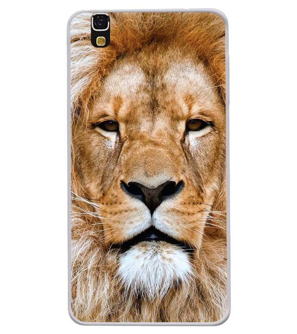 Portrait of Lion Soft Silicone Back Cover for Yu Yureka 5510