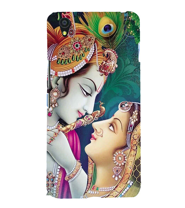 sports shoes c15d8 ddfb7 Radha Krishna Back Cover for OnePlus X