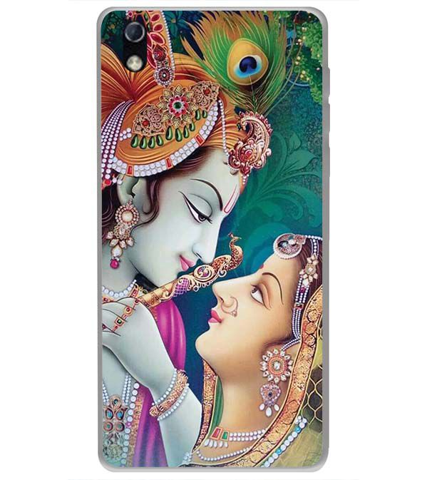 Radha Krishna Back Cover for LYF Water 1