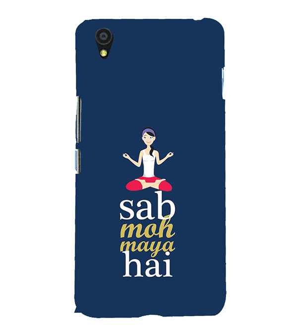 Sab Moh Maya Hai Back Cover for OnePlus X