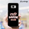 Sahi Pakde Hain Back Cover for Samsung Galaxy S8 Plus-Image2